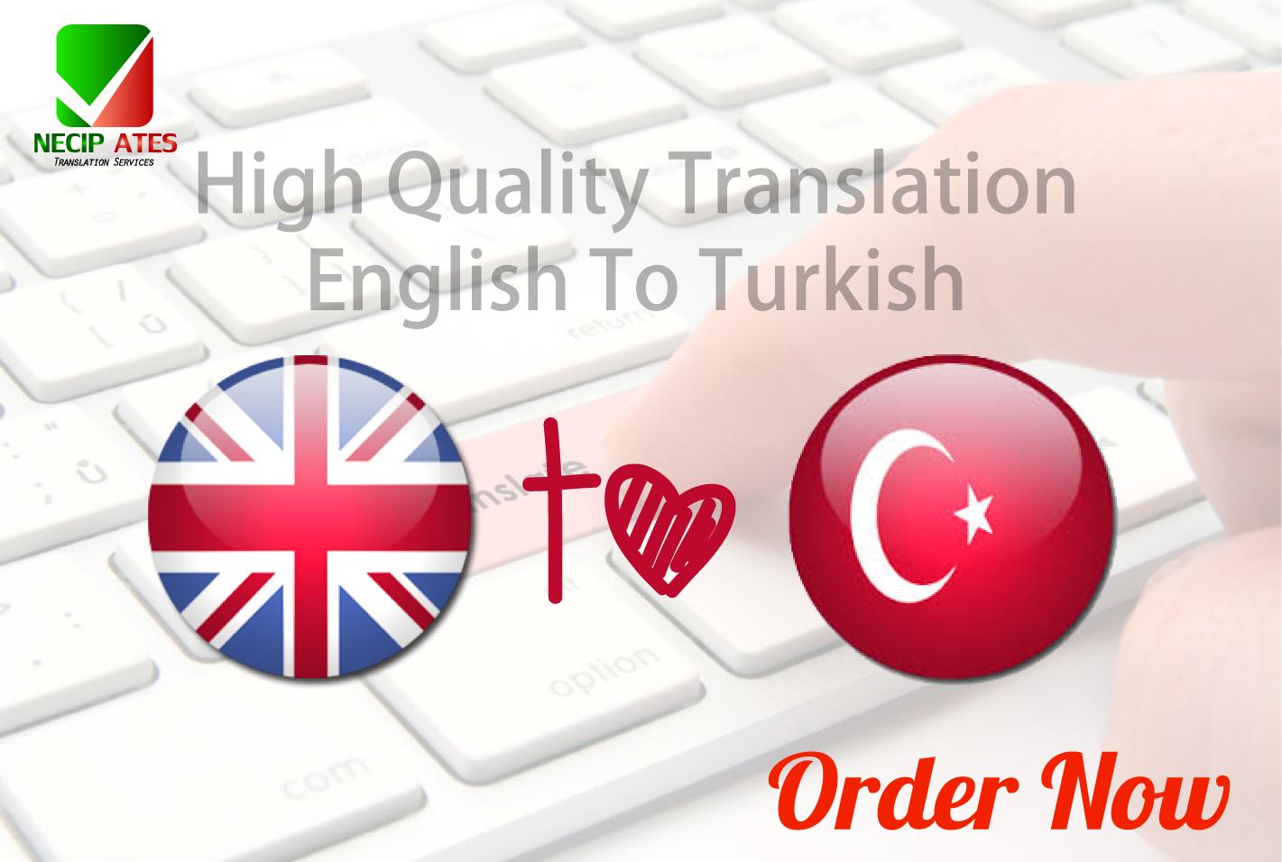 Translate Turkish to English or English to Turkish