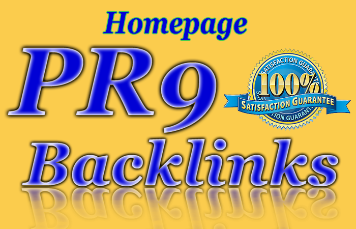 Homepage Actual PR9 Backlink