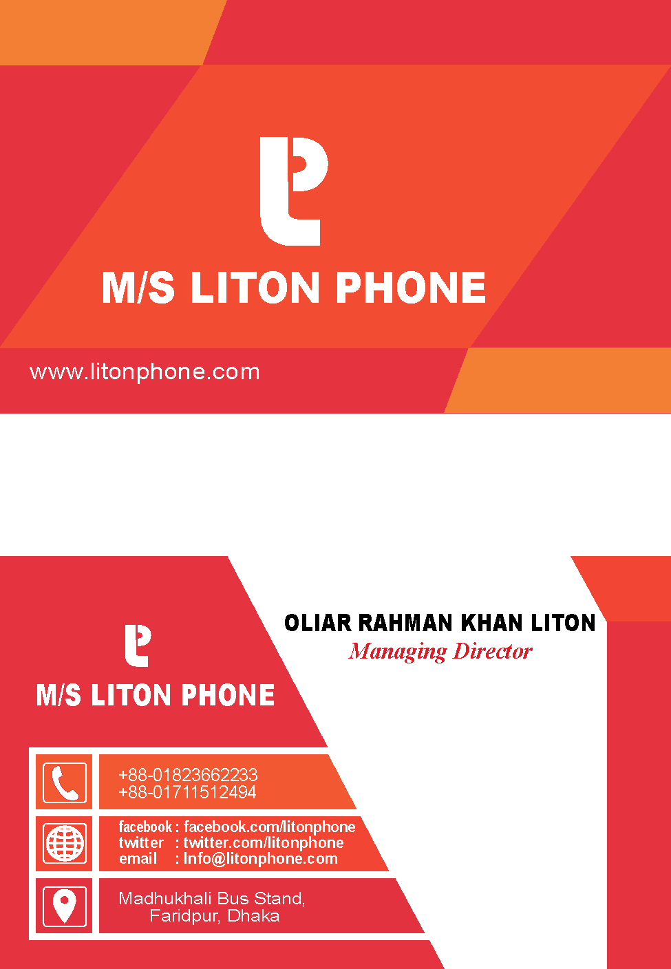 Best Quality Visiting  Card