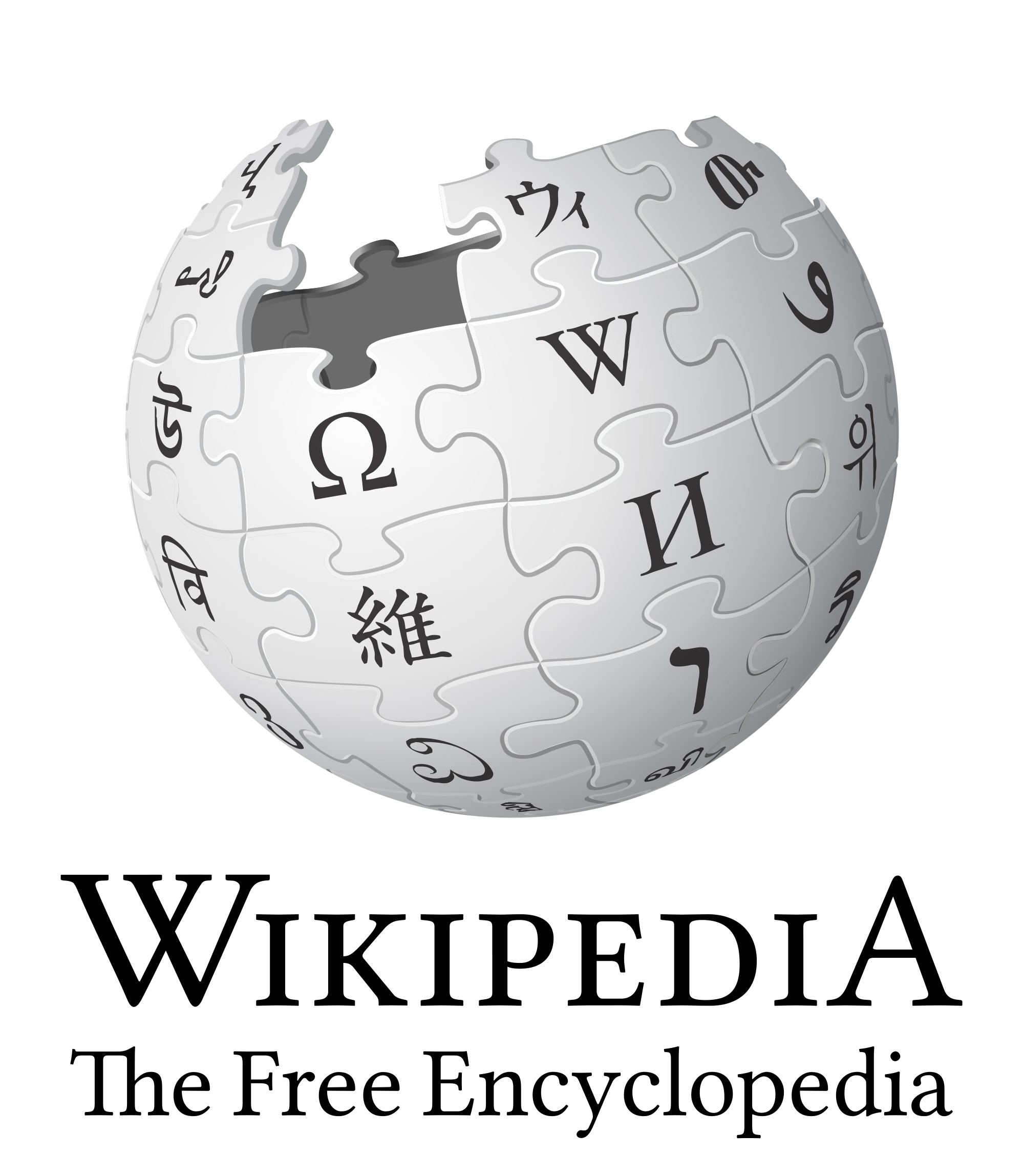 I Will Create your Wikipedia Page