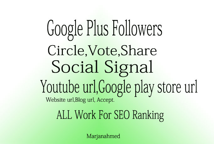 I Will Give U 150 Google Plus Shar for special Client
