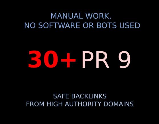 30+ High PR backlinks