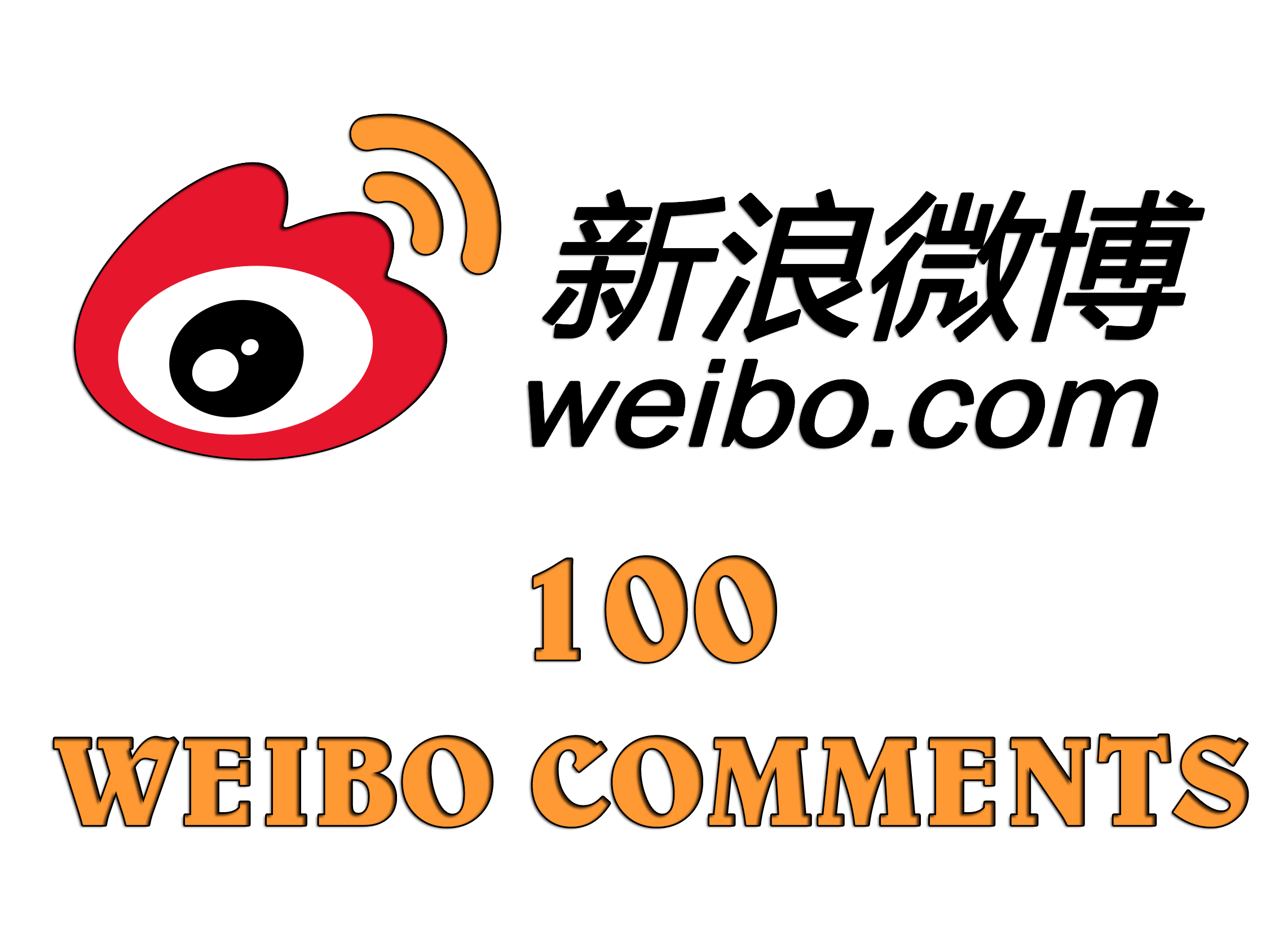 100 Sina Weibo comments