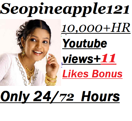 10,000+ HR YouTube Views + 11 Extra Bonus YouTube Likes 24/72 Hours Delivery Time