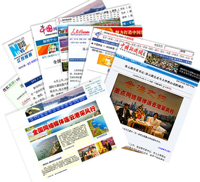 Write and distribute Chinese press release or advertorial