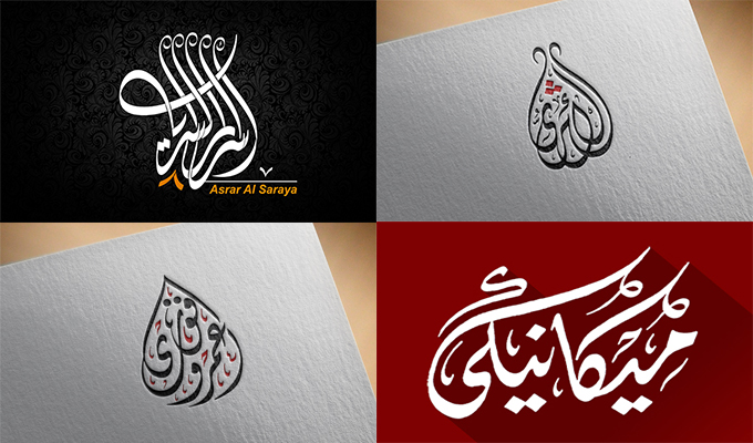 write every thing in Arabic calligraphy Art manually