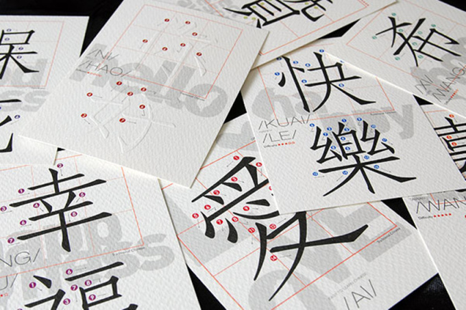 Translate 400 words from chinese to english or vice versa