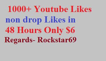 1000+ YOUTUBE LIKES VERY FAST in 12-24 hours