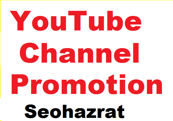 Organic-YouTube-video-Promotion-and-Marketing-Worldwide-User