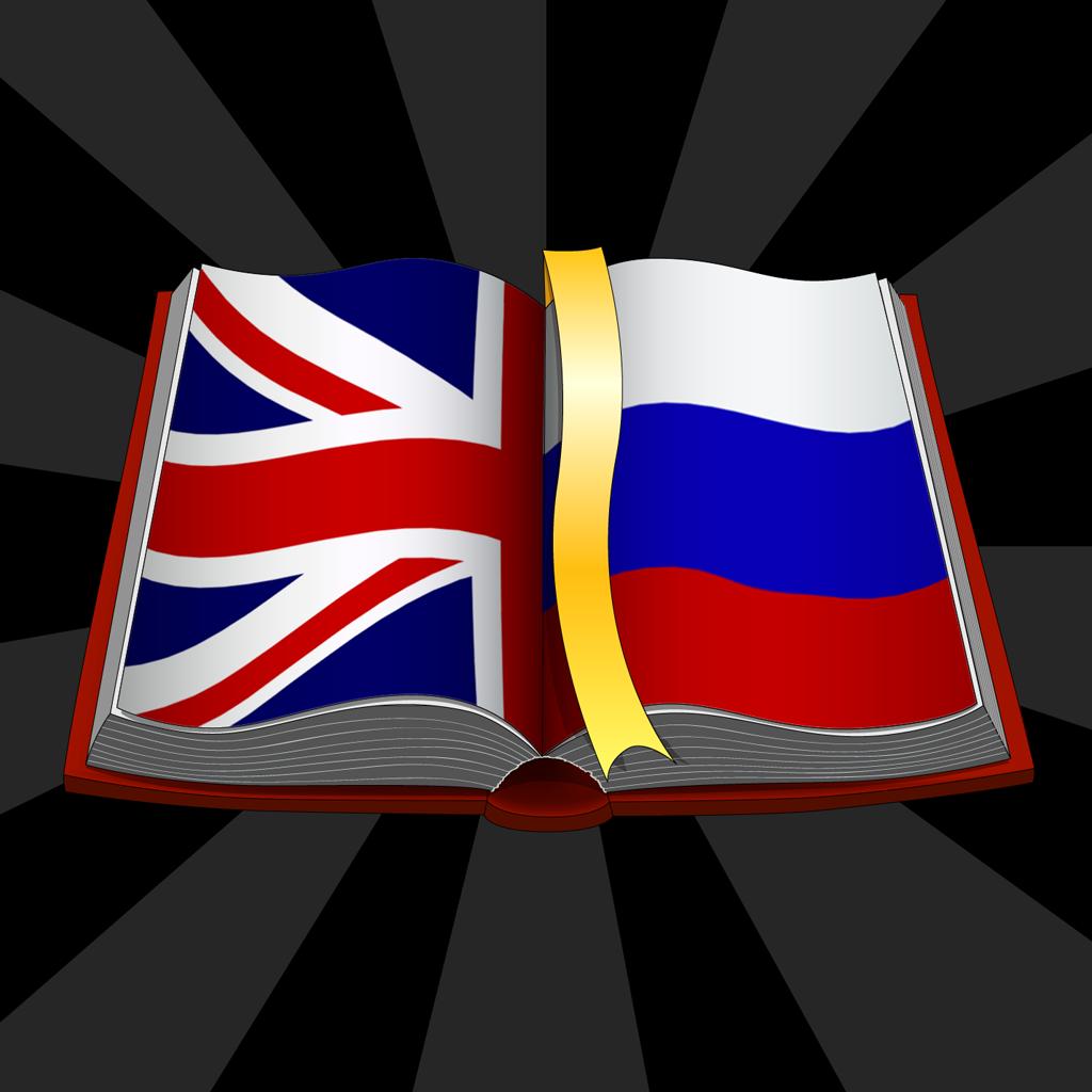 Make high quality Russian to English translation