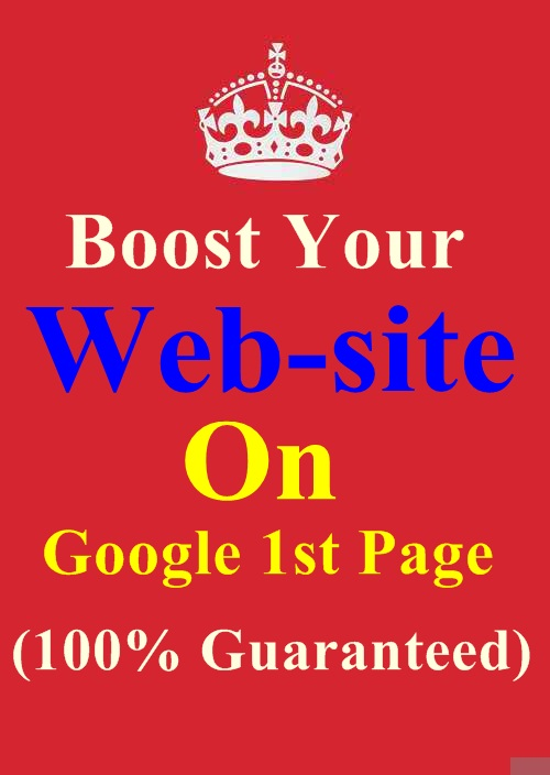 Guaranteed Google Ranking With Unique Blog Commenting