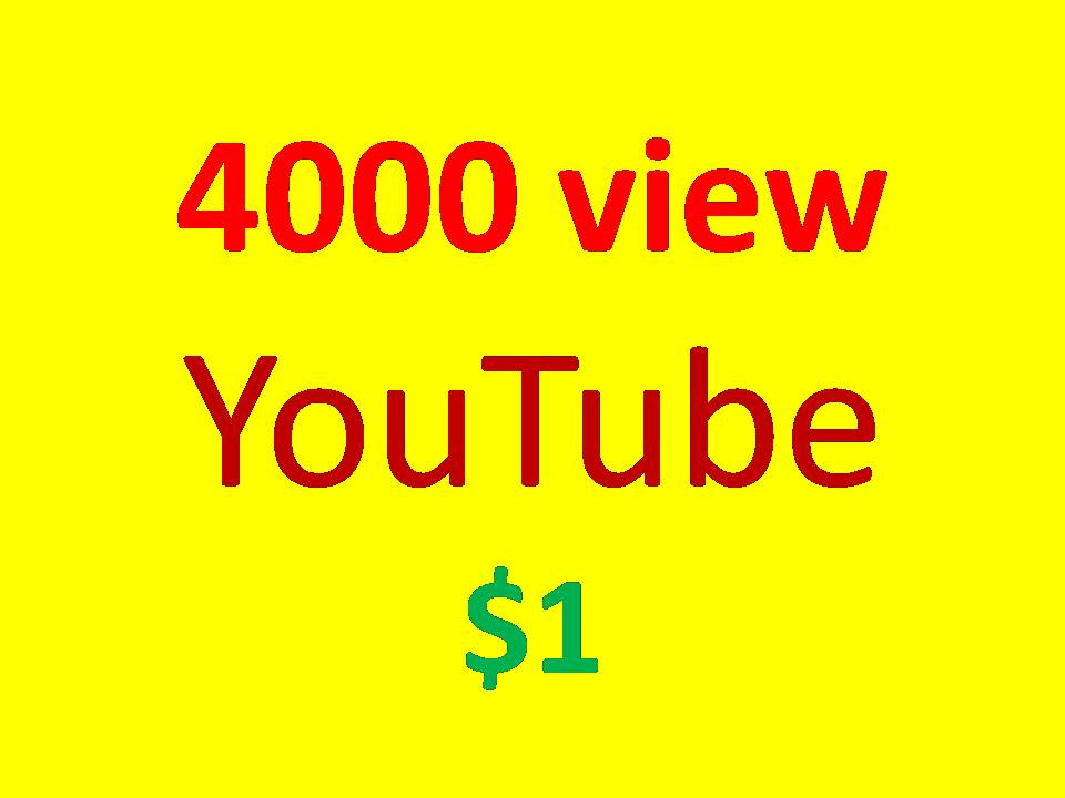 Get Buy 8000+ YouTube VIDEO Vie- ws