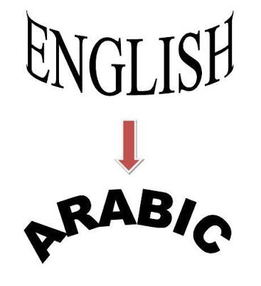 Translate 500 words from Arabic to English and vice versa