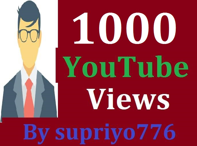 Instant 1000+ Youtube Views Drop To Your Profile