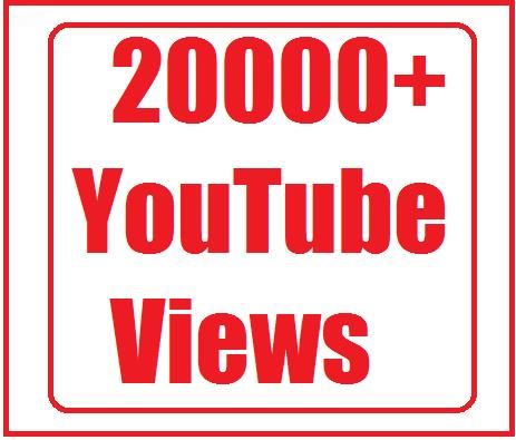 20000+ youtube views + 200 likes+ 20 subscriber + 20 custom comment  real and nondrop super fast 24-48 hours delivery