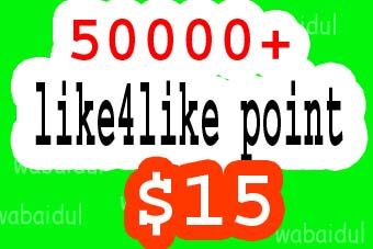 50k like4like points delivery