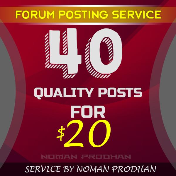 40 Good Quality Forum Topics/Responses