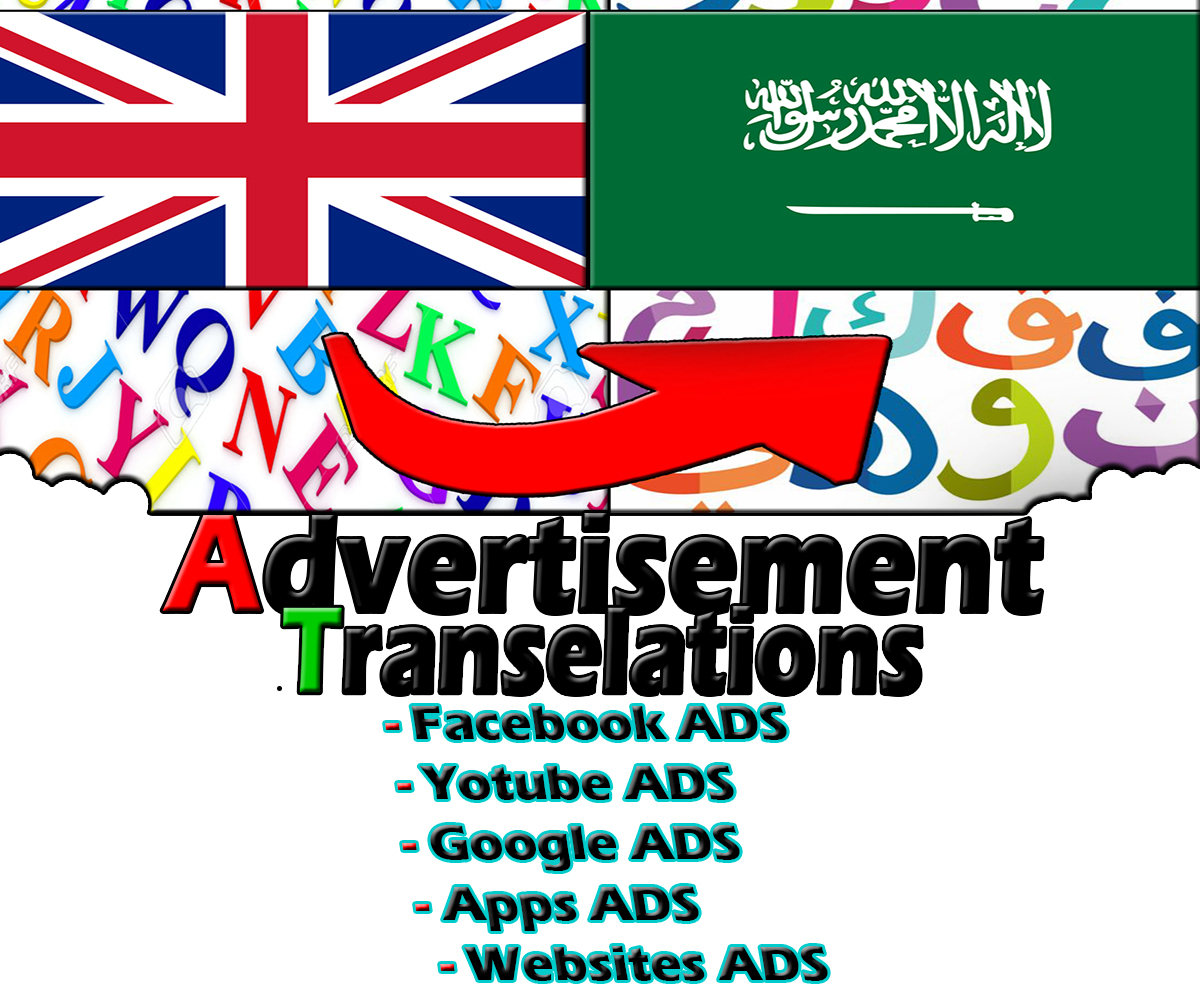 Translate your ADS from English to Arabic