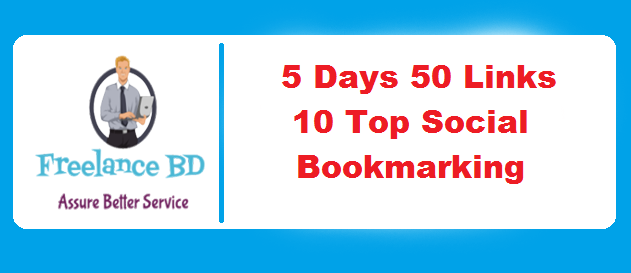 Manully 10 Top Social Bookmarking sites PR9, PR8, PR7 (5 days 50 Links