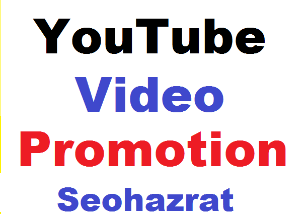 Organic YouTube video Promotion and Marketing Worldwide User