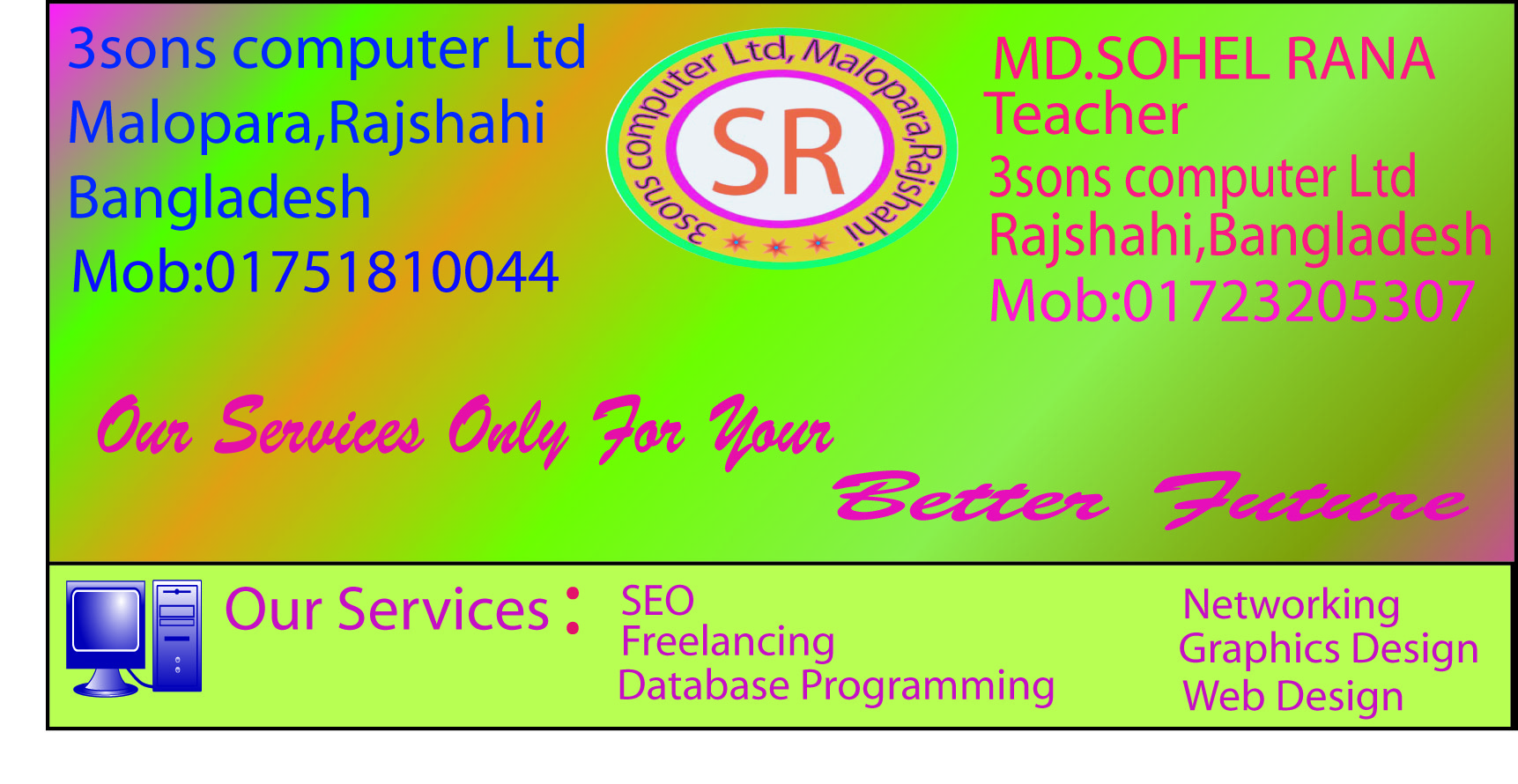 Beautifull Business Card Design within 12 hours