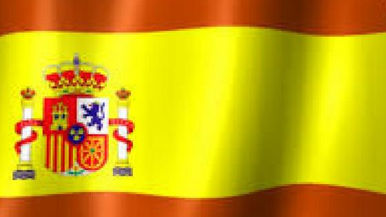 Spanish Email List +200K Fresh Verified