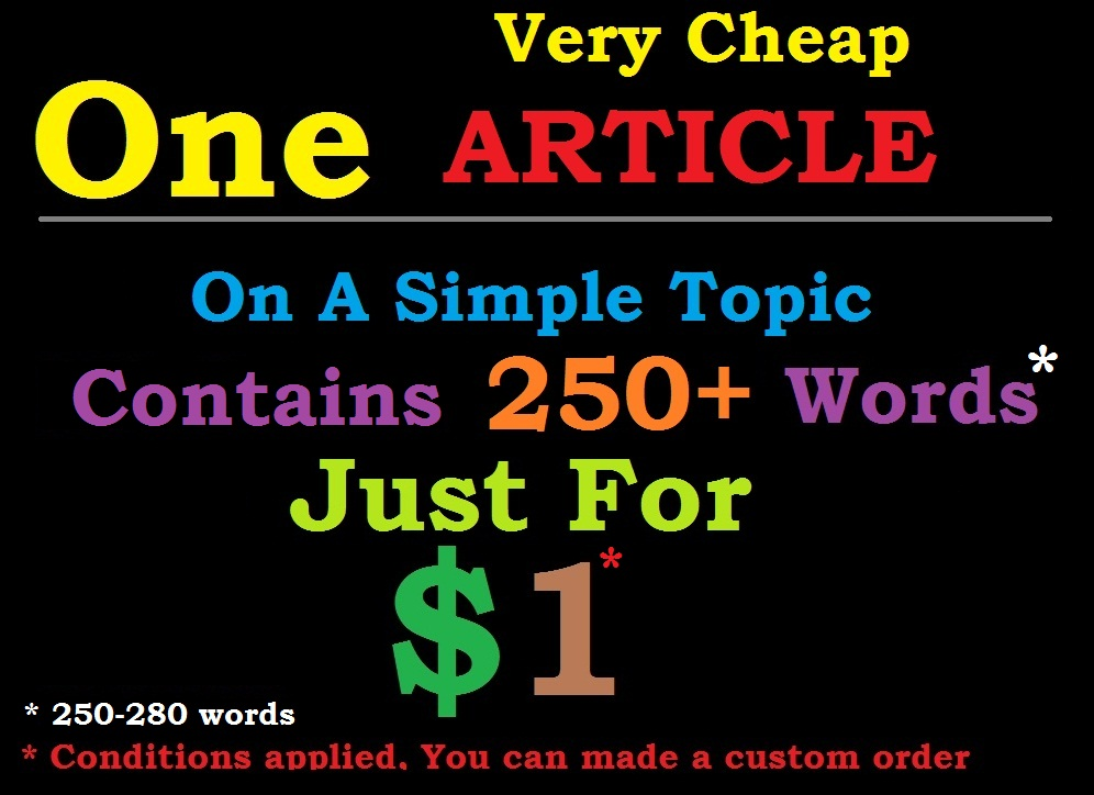 Cheap Article For You