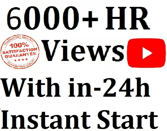 You Will Get 6000+ HR Youtube High Quality Real NonDrop Views