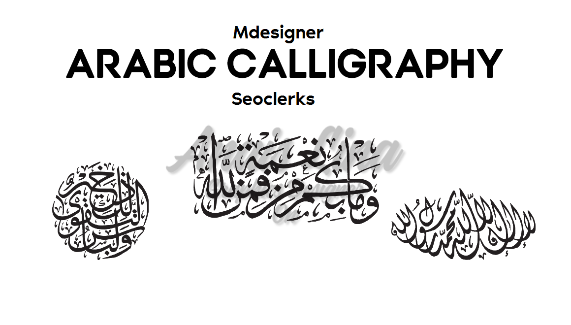 Design anything in arabic callygraphy
