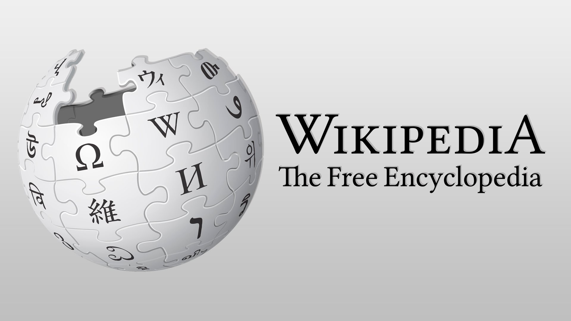 Create an Outstanding WIKIPEDIA page