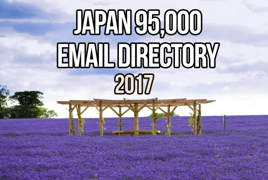 Give Japan Email List