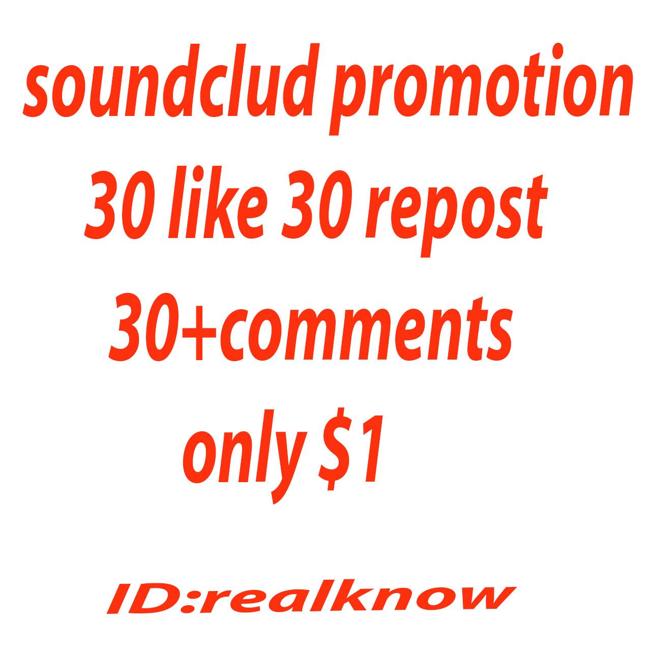 SoundCloud promotion 30 like + 30 comments + 30 repost