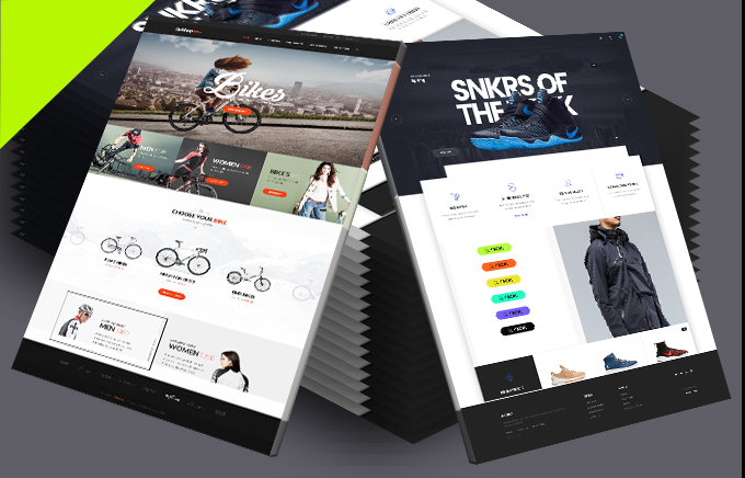 Design A Professional Website Mockup In 12 Hours