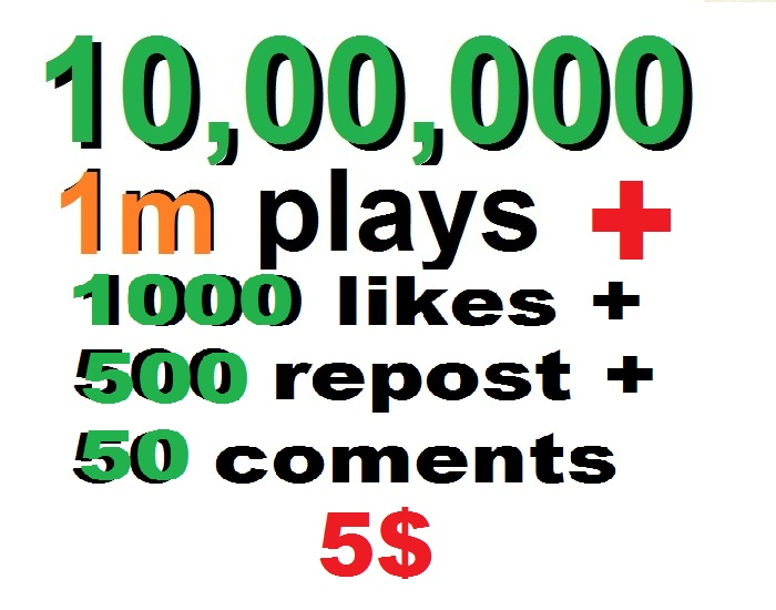 1m usa plays promotion and 1000 likes 500 repost and 51 comments