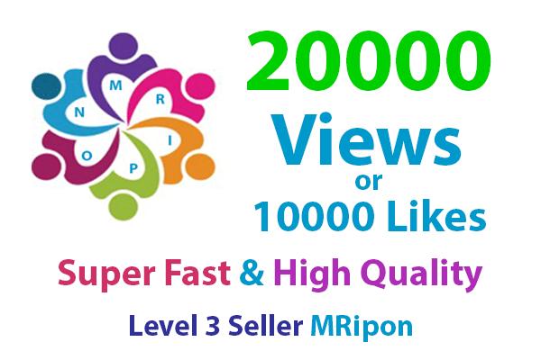 60000 HQ Social Media Video Views or 20000 Likes