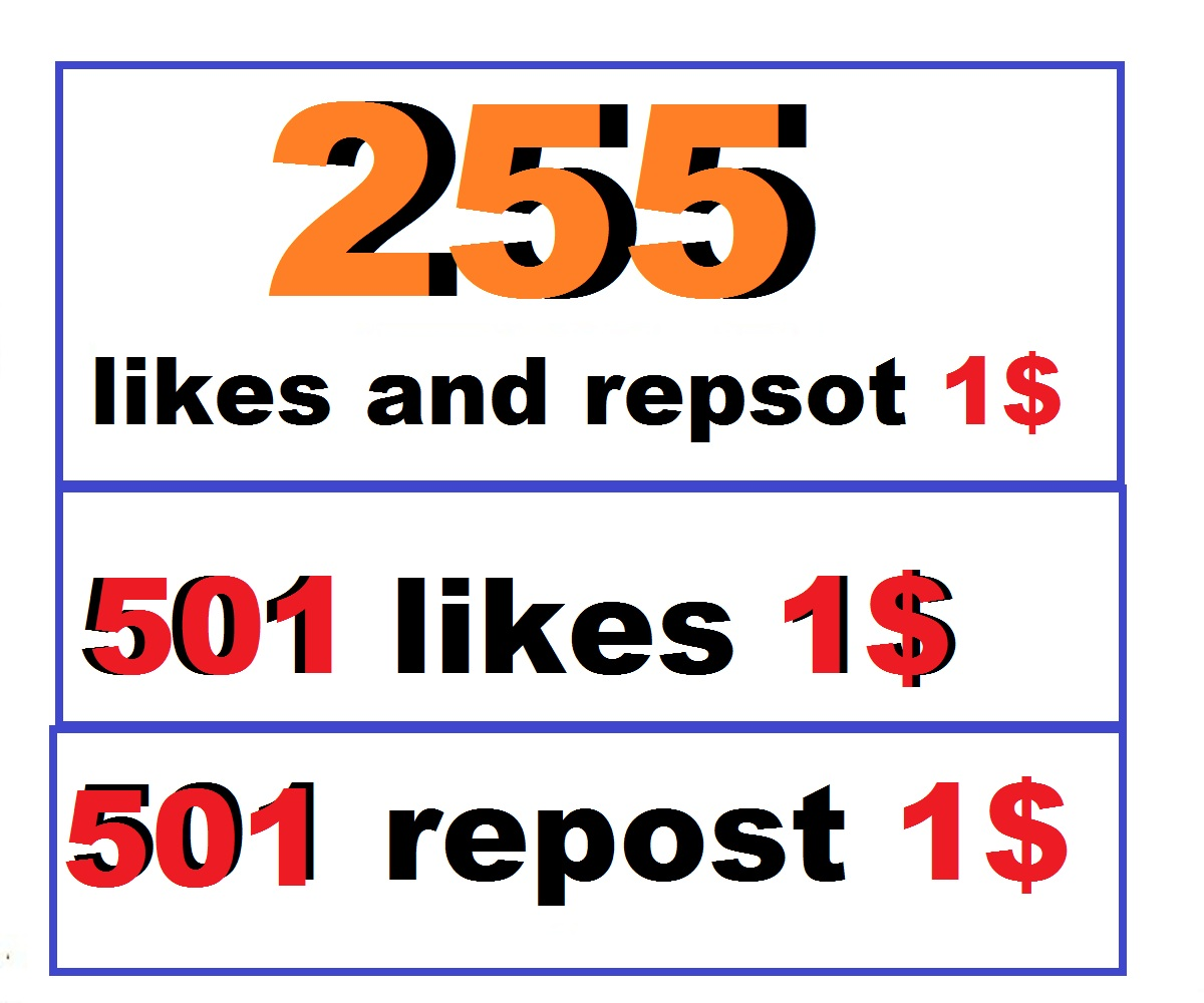 instant 501 permanent  soundcloud followers or 501 soundcloud likes or 501 repost or 255 soundcloud likes and repsot within 2-3 hour