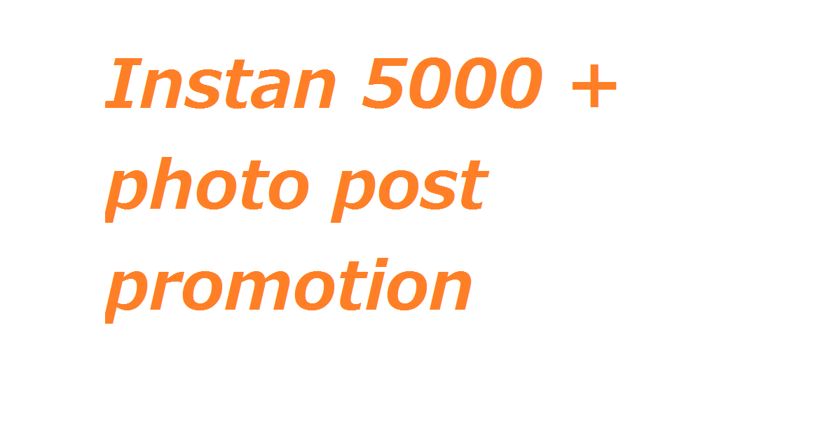 Instant 5000 + photo post promotion