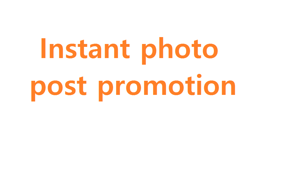 Instant 500 + photo post promotion