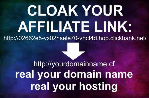 Cloak Your Affiliate Links First Level