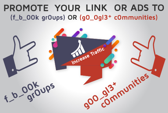 Increase Traffic By Promoting Your Ad Or URL