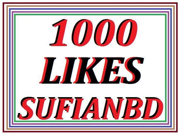 offer 1000+ Y T Likes non drop 12-24 hours in complete