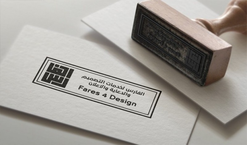 Design Stamp Professional Companies And Institutions