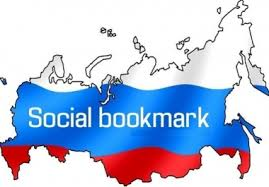 Do 15 Social Bookmarking