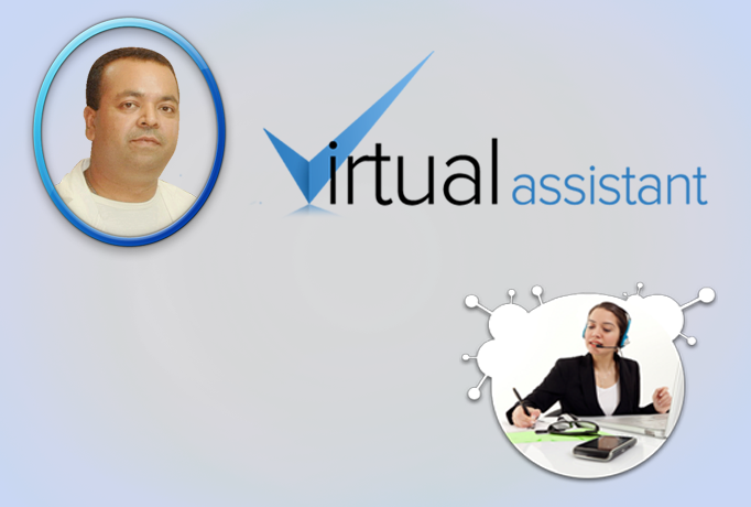 I'll be your Virtual assistant