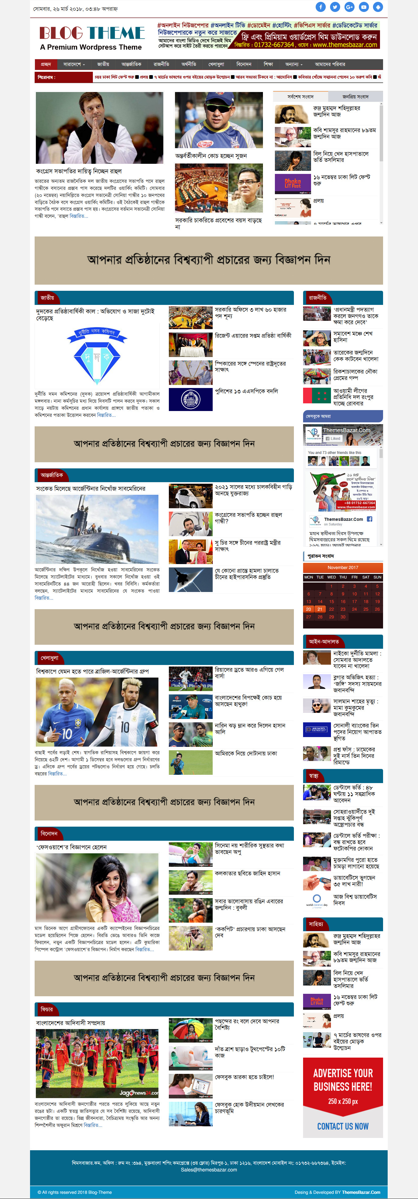News and Blog Premium WordPress Theme Theme