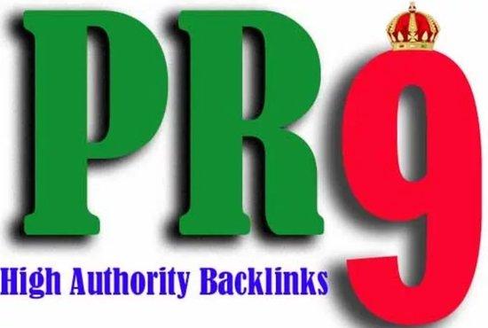 I'll Do 100 Pr7 To Pr9 Seo Links For 2018 Google Rankings