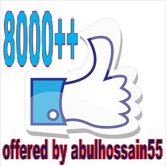 7500 likesss or viewsssssa  Increasing offer for social media link