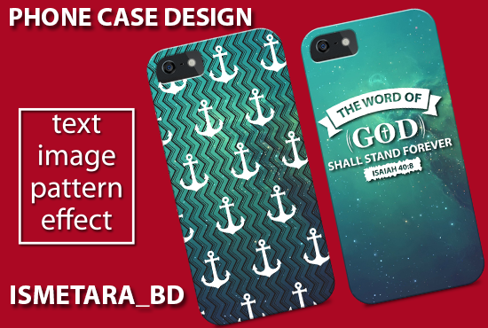 Create An Awesome Phone Case Wallet Design