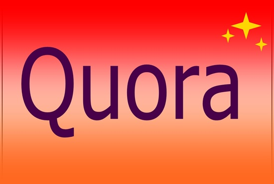 Give 10 High Quality Quora answers with interactive Links