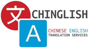 I can translate any documents for you from Mandarin Chinese to English or vice versa